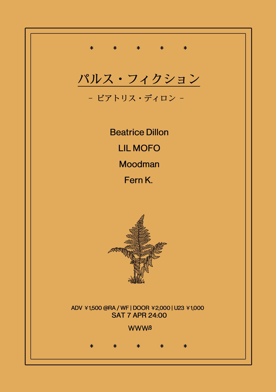 Beatrice Dillon / LIL MOFO / Moodman / Fern K.
